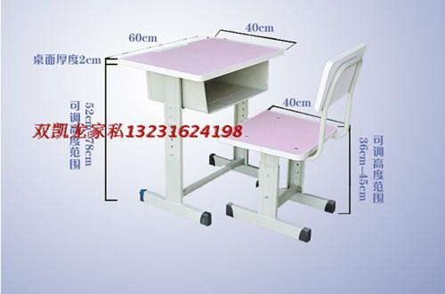 課桌椅生產廠家 1