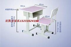 課桌椅生產廠家