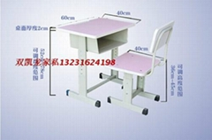 课桌椅生产厂家