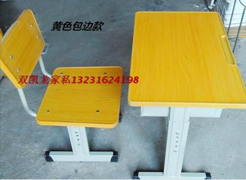 課桌椅生產廠家 2