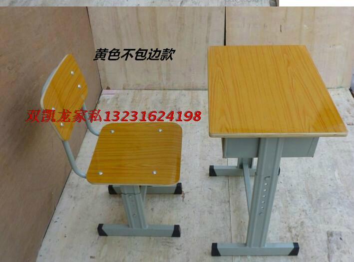 課桌椅生產廠家 5