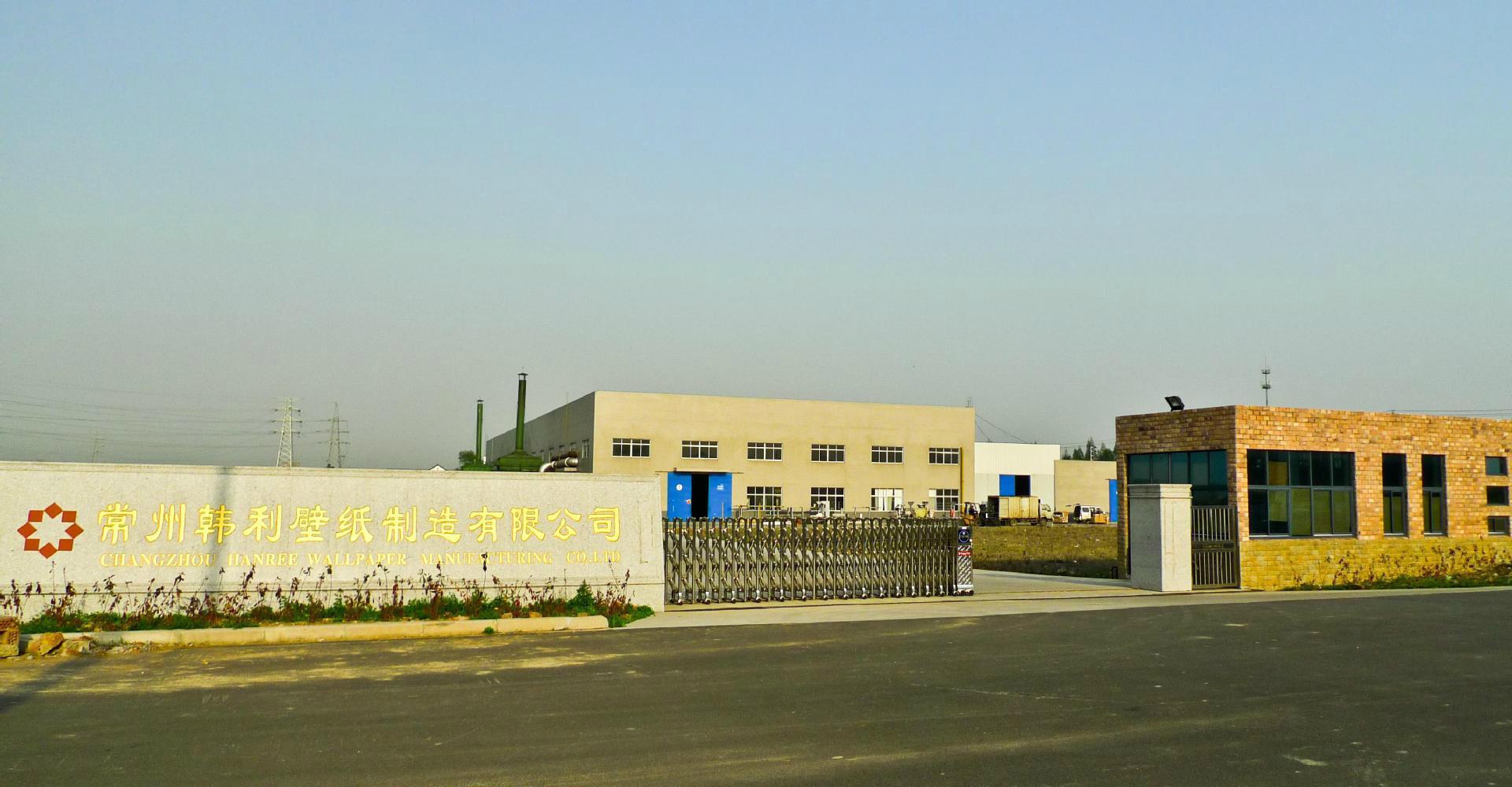 韩利 壁画材料供应商/拼接/韩国稻草纹/写真底纸基材/PVC底布 2