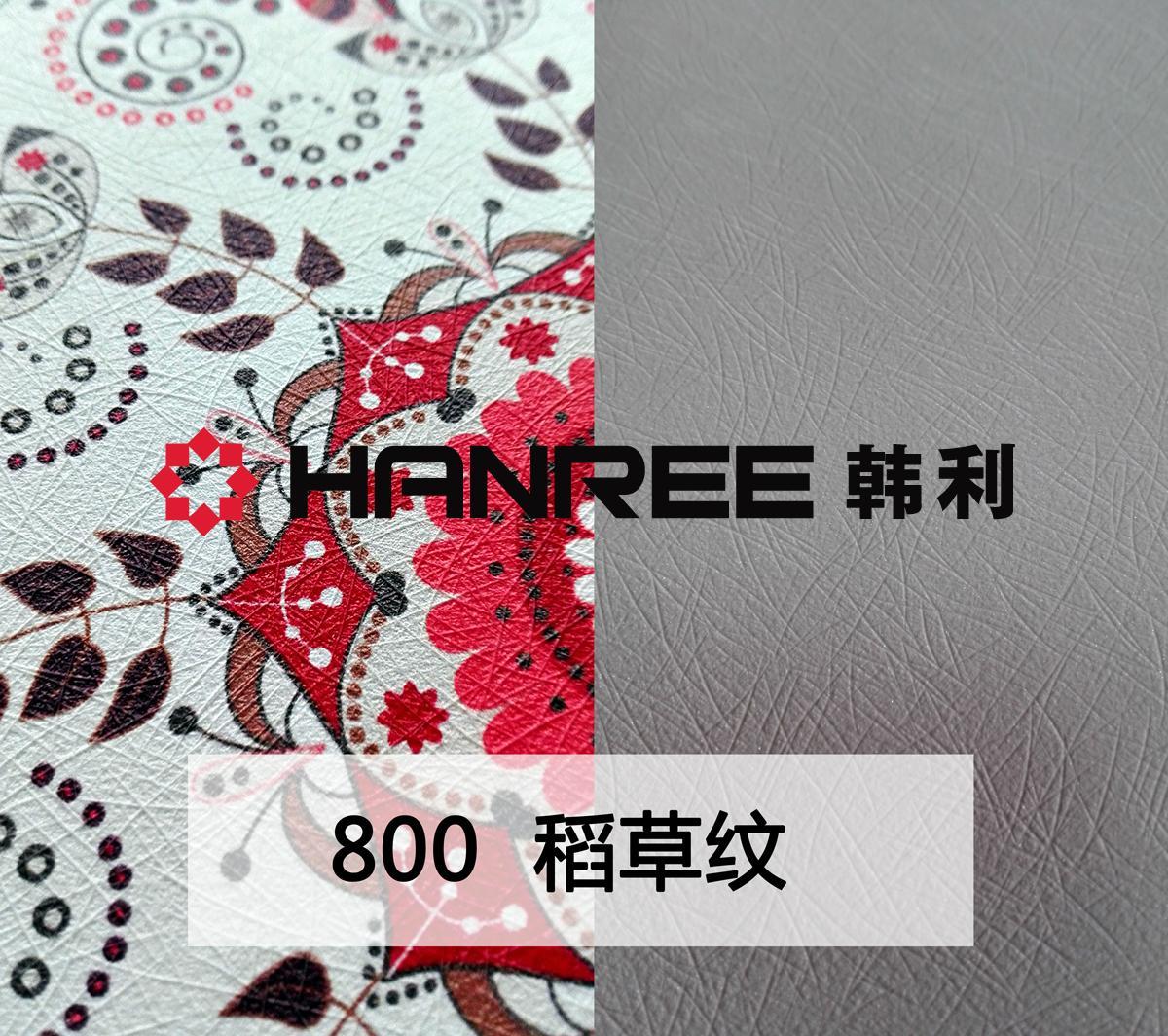 韩利 壁画材料供应商/拼接/韩国稻草纹/写真底纸基材/PVC底布 1