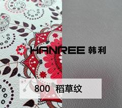 韩利 壁画材料供应商/拼接/韩国稻草纹/写真底纸基材/PVC底布
