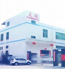 Shenzhen Yu Yi Yuan Technology Co., Ltd