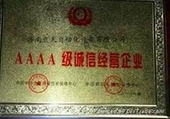 济南开天自动化设备有限公司