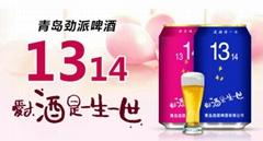 1314紅棗啤酒