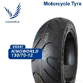 Shandong Tubeless Motorcycle Tire 90