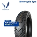 Shandong Tubeless Motorcycle Tire 90/90-12 130/70-12 Motorcycle Parts 2