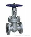 Gate valve