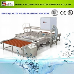 Techwin high quality washing and drying machine for Low-E glass 2500mm