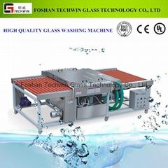 small Glass washing machine, automatic cleaner &dryer machinery