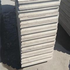 防水轻质隔墙板
