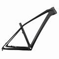 27.5er Carbon Hardtail Mountain Bicycle