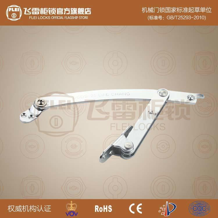 飛雷fl80-1門限器 3