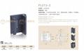 高壓電氣櫃鉸鏈 4