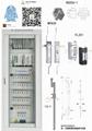 dtu自动化配电终端 门锁铰链