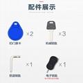 IDC智能远程蓝牙密码指纹门锁 数据中心智能远程密码指纹刷卡门锁