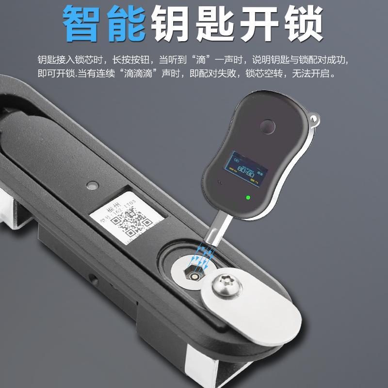 5G户外一体化动环监控机柜 智能锁 2