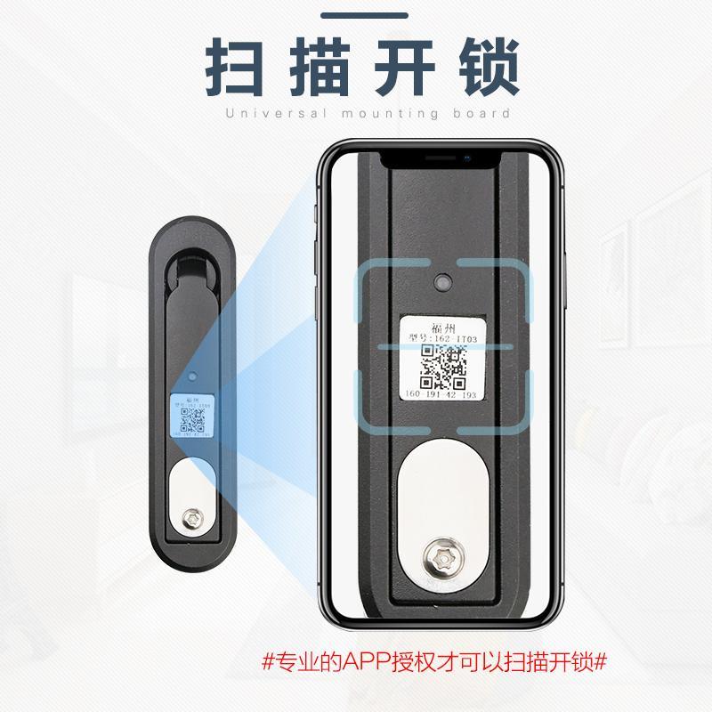 5G户外一体化动环监控机柜 智能锁 3