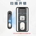 5G户外一体化动环监控机柜 智能锁