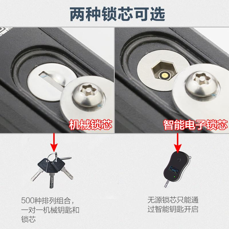 5G户外一体化动环监控机柜 智能锁 4