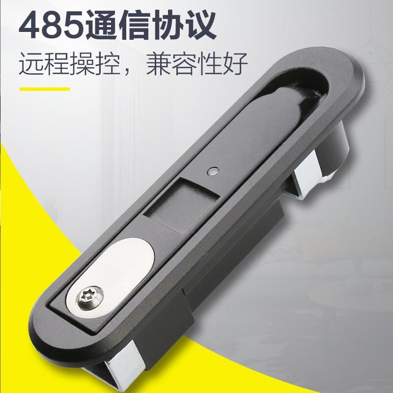 5G户外一体化动环监控机柜 智能锁 5