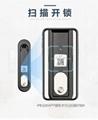 防盗门智能远程门锁。物联网智能远程蓝牙指纹密码门锁