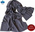 thick heavy weighted latest fashion blue pure wool scarf and shawl