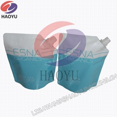 plastic food packaging, baby food pouches, flexible packaging bags