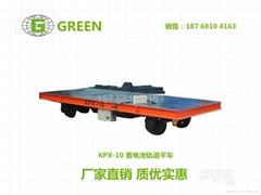 厂家直销 10吨电动轨道平车