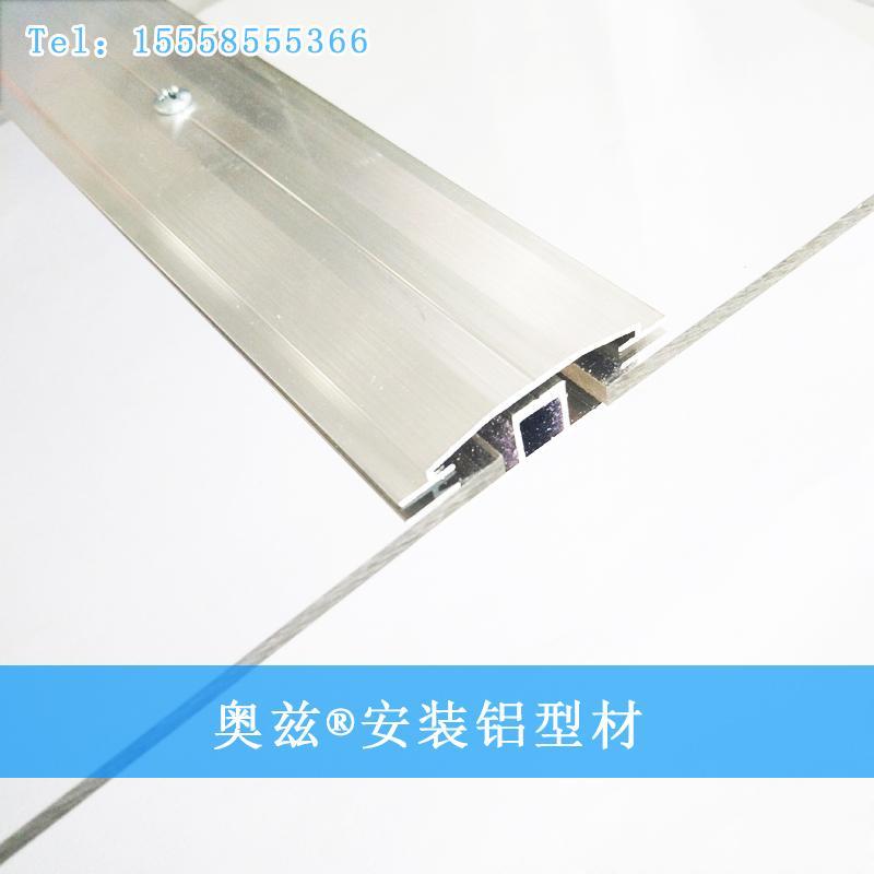 车棚雨棚用透明蓝色棕色聚碳酸酯pc耐力板 2