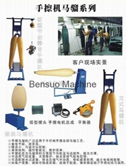 Jeans Finishing Machine