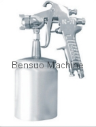 PP Spray Gun