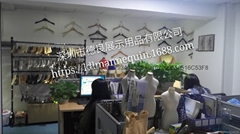 ShenZhen DeLiang display props co.,Ltd