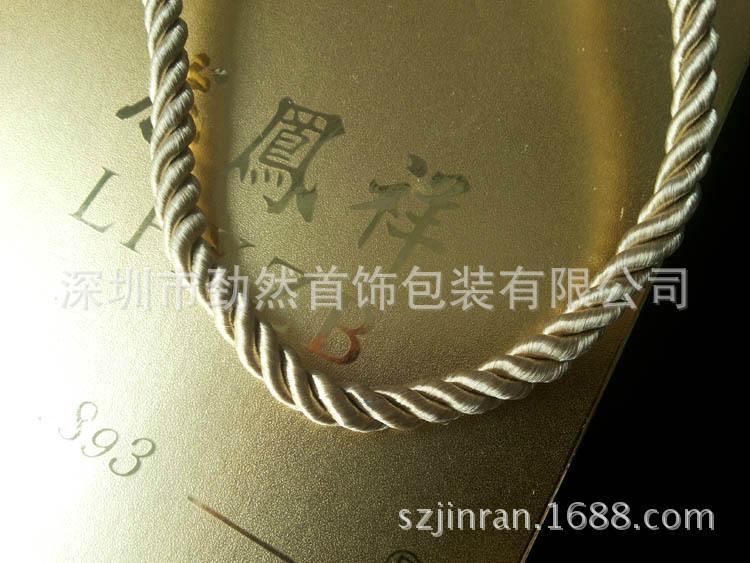 特种纸金卡铜版纸纸袋  1