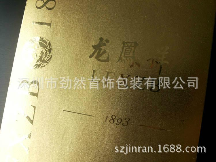 特种纸金卡铜版纸纸袋  2