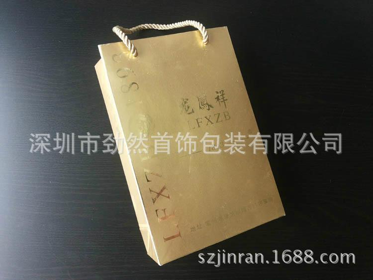 特种纸金卡铜版纸纸袋  3