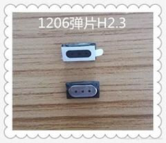 1206弹片式手机专用听筒