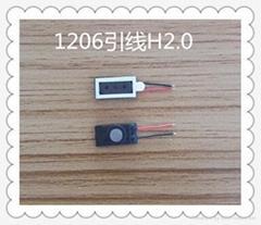1206引线式手机专用听筒
