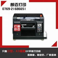 供应小型uv平板打印机