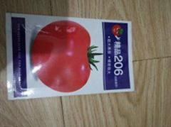 精品206(粉果番茄)
