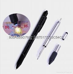 八合一工具驗鈔電容筆