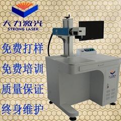 大力光纖激光打標機小型金屬不鏽鋼銘牌二維碼刻字打碼噴碼鐳雕機