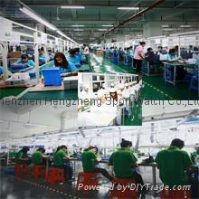 Shenzhen Hengzheng Sport Watch Co., Ltd.