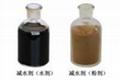 西安減水劑 1