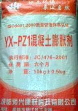 西安加气块专用粘结剂