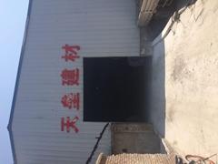 西安加气块专用砂浆