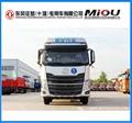 8x4 350hp Dongfeng cargo truck 20 ton