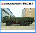 Factory Sale Dongfeng 6*6 tipper lorry